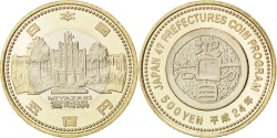 World Coins - JAPAN, 500 Yen, 2012, KM #187, , Bi-Metallic, 26.5, 7.09