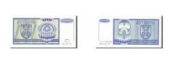 World Coins - Croatia, 10 Million Dinara, 1993, KM #R12a, UNC(63), AA1798045