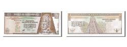 World Coins - Guatemala, 1/2 Quetzal, 1998, KM #98, UNC(65-70), A37073018A