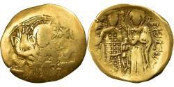 Coin, John III Ducas, Hyperpyron, Magnesia, F(12-15), Gold
