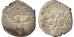 Ancient Coins - Coin, Ayyubids, al-Zahir Ghazi, 1/2 Dirham, Harran, , Silver