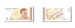 World Coins - KYRGYZSTAN, 1 Som, 1994, Undated, KM:7, UNC(65-70)