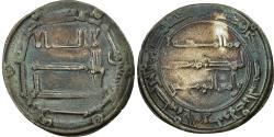 World Coins - Coin, Abbasid Caliphate, al-Mansur, Dirham, AH 147 (764/765 AD), al-Rayy