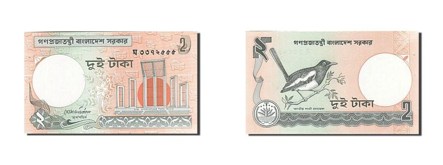 World Coins - Bangladesh, 2 Taka, 1972-1989, Undated (1988), KM:6Ca, UNC(63)