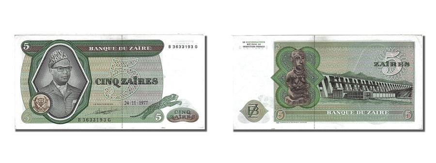 World Coins - Zaïre, 5 Zaïres, 1977, KM #21b, 1977-11-24, UNC(63), B 3633193 G