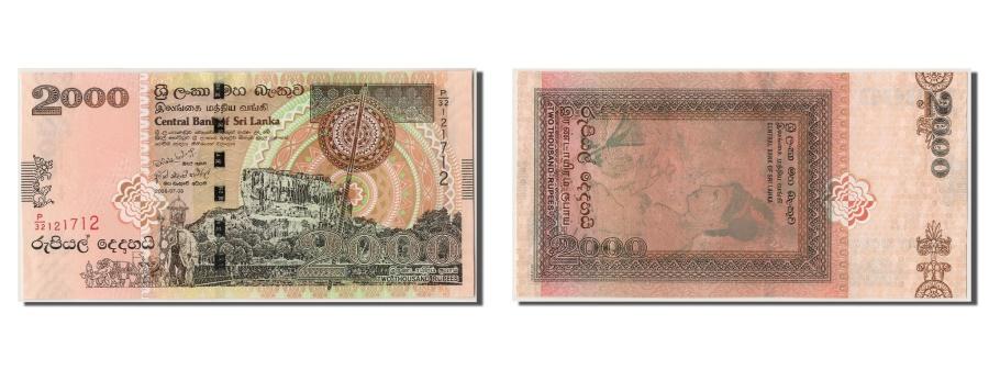 World Coins - Sri Lanka, 2000 Rupees, 2006, KM #121b, 2006-03-07, UNC(65-70), P/32 121712