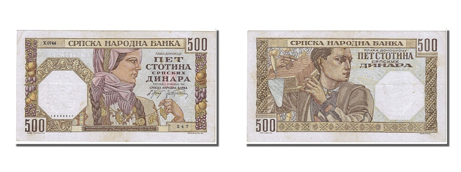 World Coins - Serbia, 500 Dinara, 1941, KM #27b, 1941-11-01, UNC(60-62), X 0744
