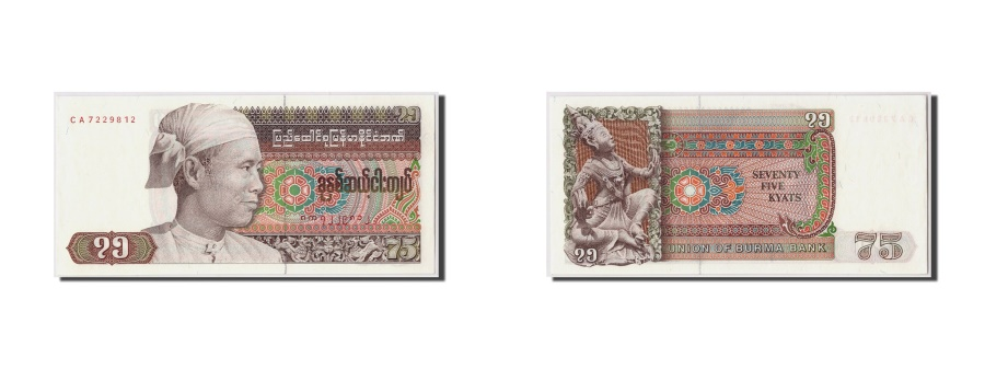 World Coins - Burma, 75 Kyats, Undated (1985), KM:65, UNC(65-70)