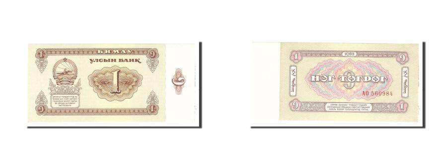 World Coins - Mongolia, 1 Tugrik, 1983, Undated, KM:42, UNC(65-70)
