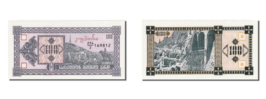 World Coins - Georgia, 100 (Laris), KM #38, UNC(65-70), 234/2 169812