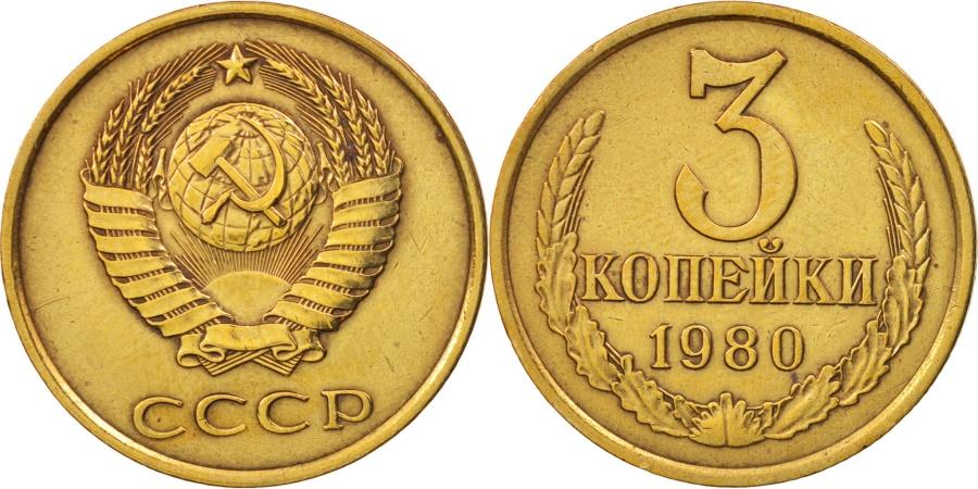 World Coins - Russia, 3 Kopeks, 1980, , Aluminum-Bronze, KM:128a