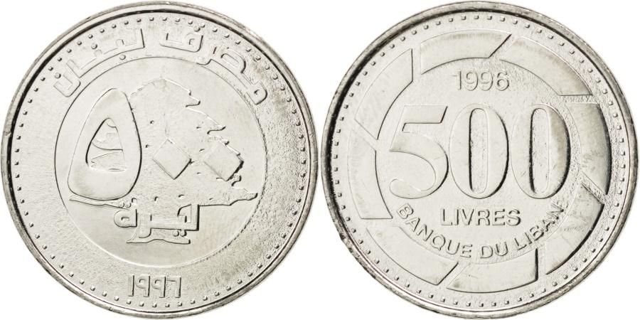 World Coins - LEBANON, 500 Livres, 1996, KM #39, , Nickel Plated Steel, 24.5, 5.98