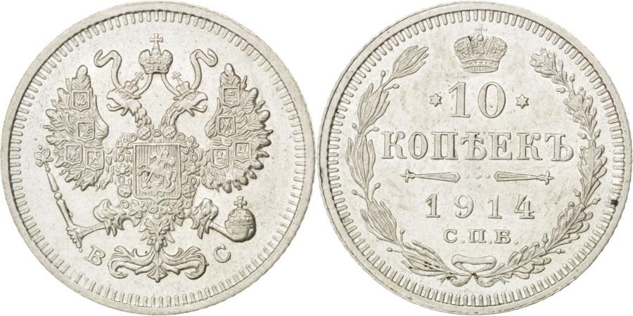 World Coins - RUSSIA, 10 Kopeks, 1914, Saint-Petersburg, KM #20a.2, , Silver, 1.75