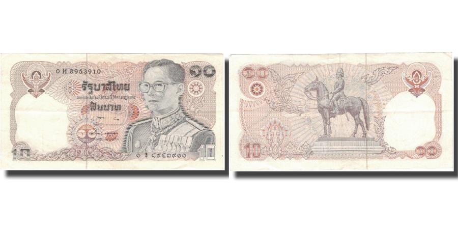 World Coins - Banknote, Thailand, 10 Baht, 1994, 1994, KM:98, EF(40-45)