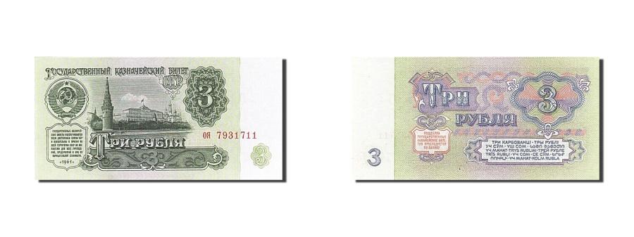 World Coins - Russia, 3 Rubles, 1961, KM #223a, UNC(63), 7931711