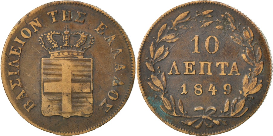 World Coins - GREECE, 10 Lepta, 1849, Athens, KM #29, , Copper, 12.79