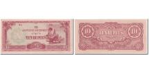 Burma, 10 Rupees, 1942, KM:16a, UNC(65-70)