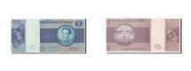 World Coins - Brazil, 5 Cruzeiros, 1973, KM:192b, UNC(63)