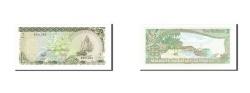 World Coins - Maldives, 2 Rufiyaa, 1983, KM #9a, 1983-10-07, UNC(65-70), B201305