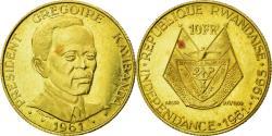 World Coins - Coin, Rwanda, 10 Francs, 1965, , Gold, KM:1