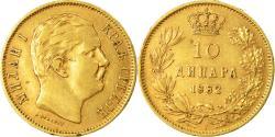 Ancient Coins - Coin, Serbia, Milan I, 10 Dinara, 1882, Vienna, , Gold, KM:16