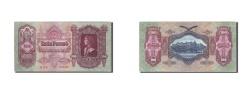 World Coins - Hungary, 100 Pengö, 1930, KM #98, 1930-07-01, EF(40-45), E 859 032898