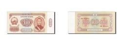 World Coins - Mongolia, 10 Tugrik, 1981, KM #45, AU(55-58), 363203
