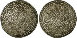 World Coins - Coin, Tibet, Ga-den, Tangka, 1-1/2 Sho, 1895-96, , Silver, KM:C13.1