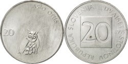 World Coins - SLOVENIA, 20 Stotinov, 1993, KM #8, , Aluminum, 18, 0.66
