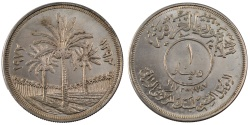 World Coins - IRAQ, Dinar, 1972, KM #137, , Silver, 40, 30.92