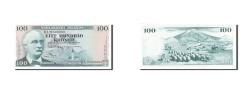 World Coins - Iceland, 100 Kronur, 1961, KM:44a, 1961-03-29, UNC(65-70)