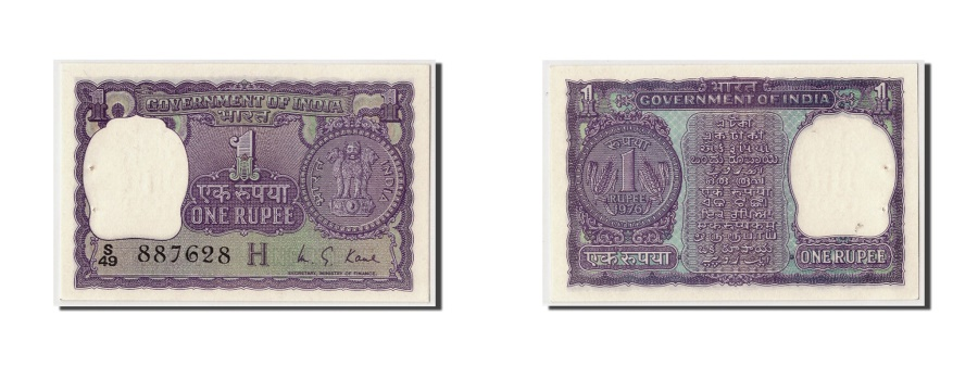 World Coins - India, 1 Rupee, 1976, Undated, KM:77r, UNC(63)