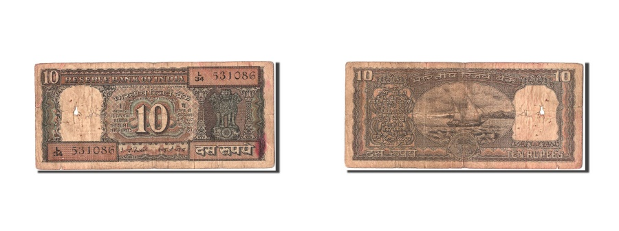 World Coins - India, 10 Rupees, KM #60f, VG(8-10), L34 531086