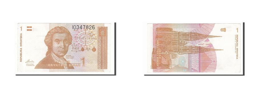 World Coins - Croatia, 1 Dinar, 1991, KM #16a, 1991-10-08, AU(50-53), IO347826