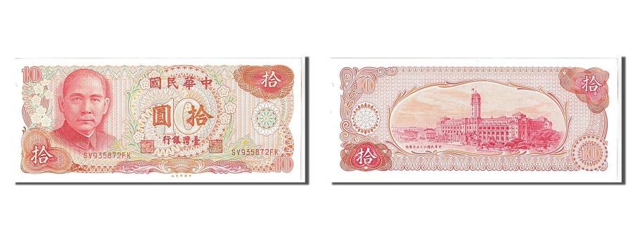 World Coins - China, 10 Yüan, 1976, KM #1984, UNC(65-70), SV935872FK
