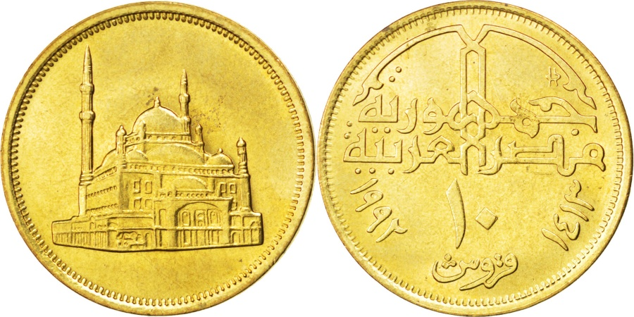 World Coins - EGYPT, 10 Piastres, 1992, KM #732, , Brass, 23, 5.03
