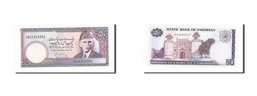 World Coins - Pakistan, 50 Rupees, 1986, KM #40, UNC(65-70), JAC1313352