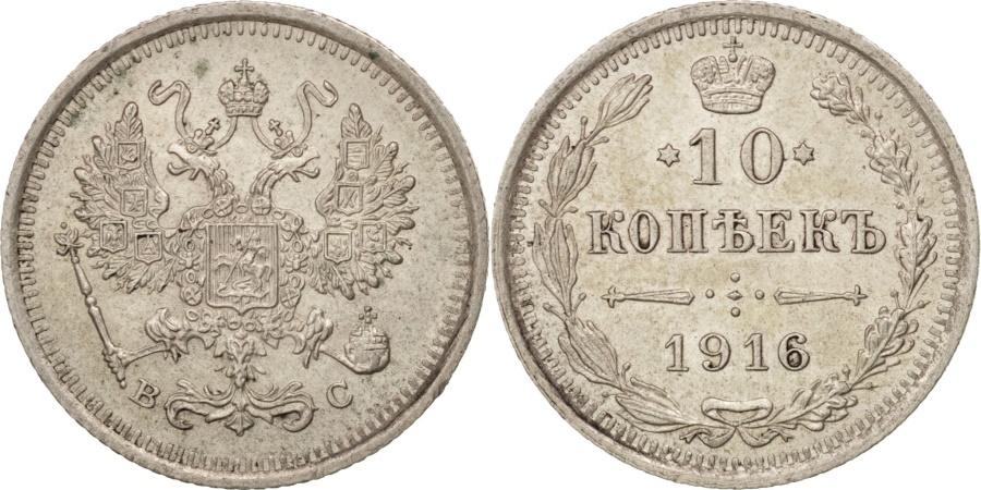 World Coins - Russia, Nicholas II, 10 Kopeks, 1916, Petrograd, Silver, KM:20a.3