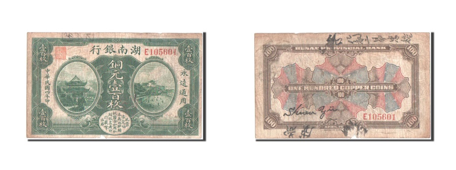 World Coins - China, 100 Coppers, 1915, KM #S2050, F(12-15), E105601
