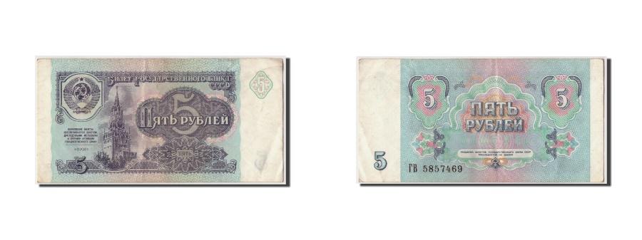 World Coins - Russia, 5 Rubles, 1991, KM #239a, AU(50-53), 5857469