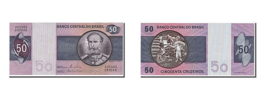 World Coins - Brazil, 50 Cruzeiros, 1980, KM #194c, UNC(65-70), A05002093048A