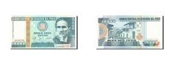 World Coins - Peru, 10,000 Intis, 1985-1991, KM:140, 1988-06-28, UNC(63)