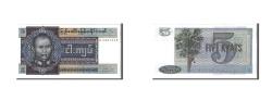 World Coins - Burma, 5 Kyats, 1973, KM #57, UNC(65-70), E5287345