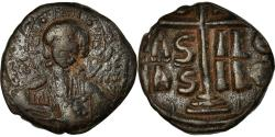 Ancient Coins - Coin, Anonymous, Follis, 1028-1034, Constantinople, , Copper, Sear:1823