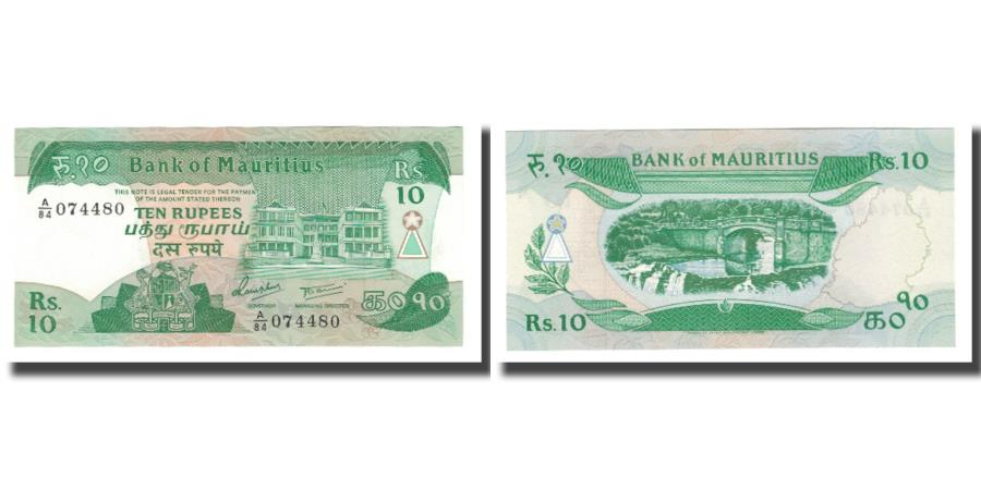 World Coins - Banknote, Mauritius, 10 Rupees, Undated (1985), KM:35a, UNC(65-70)