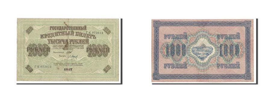 RUSSIA BANKNOTE 1000 RUBLE 1917