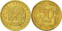 World Coins - Kazakhstan, 50 Tyin, 1993, Kazakhstan Mint, AU(55-58), Brass Plated Zinc, KM:5