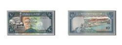World Coins - Yemen Arab Republic, 10 Rials, KM #24, UNC(65-70)