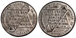 World Coins - FRANCE, Politics, Society, War, French Second Republic, Medal, 1848, AU(50-53),.