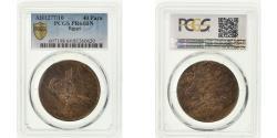 World Coins - Coin, Egypt, Abdul Aziz, 40 Para, Qirsh, 1869, Misr, PCGS, PR64BN, Bronze
